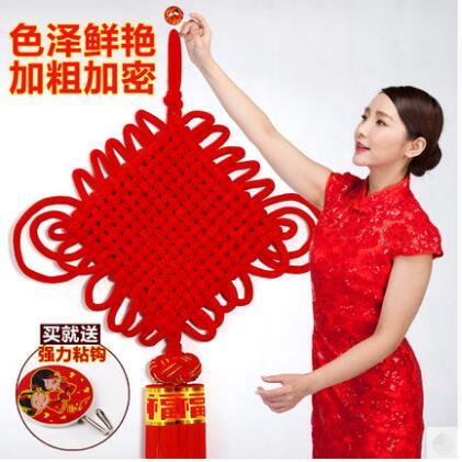 中国结 大号中国结挂件新房玄关客厅福字小挂装饰礼品送老外