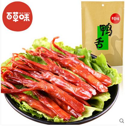 【百草味-鸭舌100g】经典原味/麻辣味温州卤香酱鸭舌头零食小吃