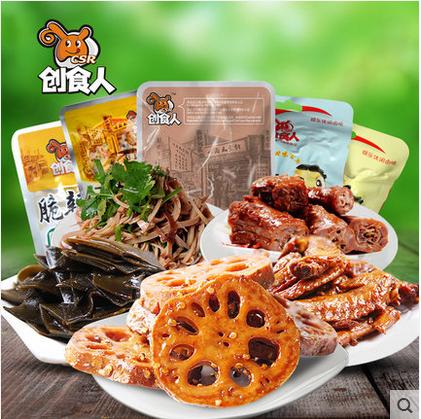 创食人好吃的熟食卤味美食零食小吃 麻辣真空小包装荤素混合30袋