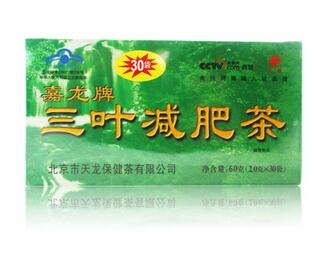 嘉龙牌 三叶减肥茶 2.0g袋30袋