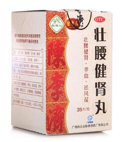 陈李济 壮腰健肾丸 35g/瓶