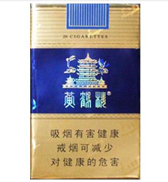 黄鹤楼(软蓝)