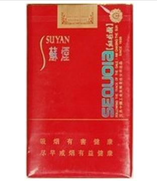 苏烟(五星红杉树)