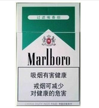 万宝路(绿中免)