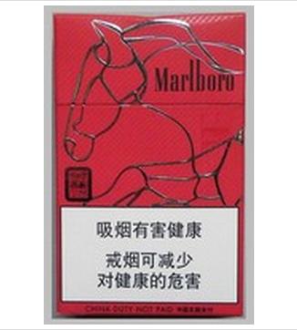 万宝路(马年宽版硬红)