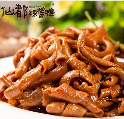 仙都酱香鸭肠 湖南特产 休闲零食 醴陵特色小吃