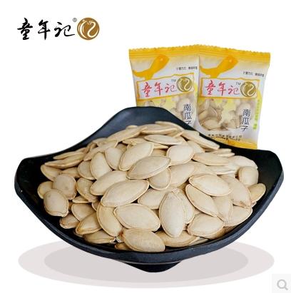 【童年记】原味南瓜子休闲零食炒货坚果特产熟南瓜子独立小包500g