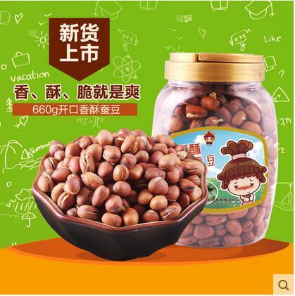 野娃】休闲零食坚果炒货特产小吃豆类食品原味香酥蚕豆660g罐