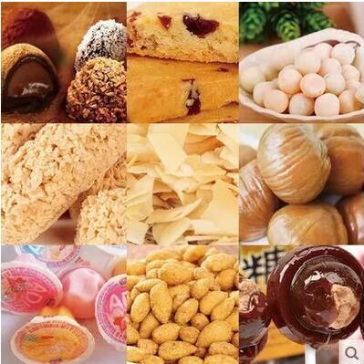 昊聚德年货礼盒进口原料零食大礼包巧克力/饼干/糖果/春节送礼物