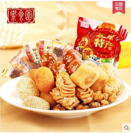 御食园北京特产大礼包800g 正宗糕点小吃 混合食品零食礼盒