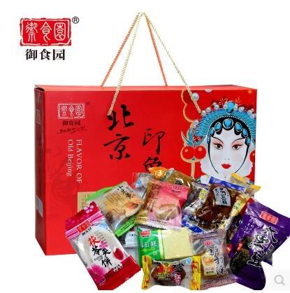 北京特产礼盒御食园大礼包1380g御食园北京印象礼盒