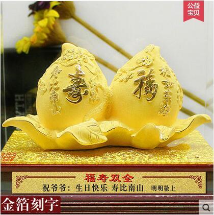 高档绒沙金寿桃摆件大寿贺寿祝寿礼品送长辈老人创意生日礼物实用