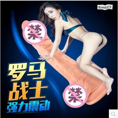 成人情趣性用品女性自慰器AV震动棒超大粗软女用仿真阳具抽插高潮