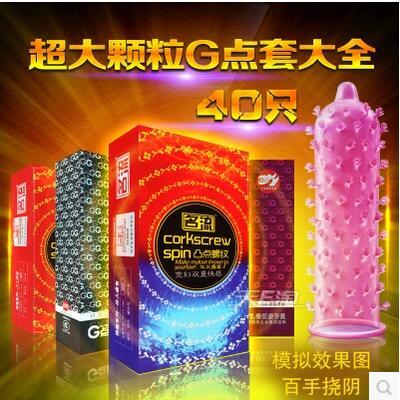 正品避孕套情趣带刺高潮狼牙套超薄延时持久成人用品大颗粒G点套