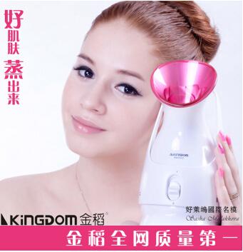 金稻纳米离子蒸脸器美容仪蒸脸机家用美容补水神器